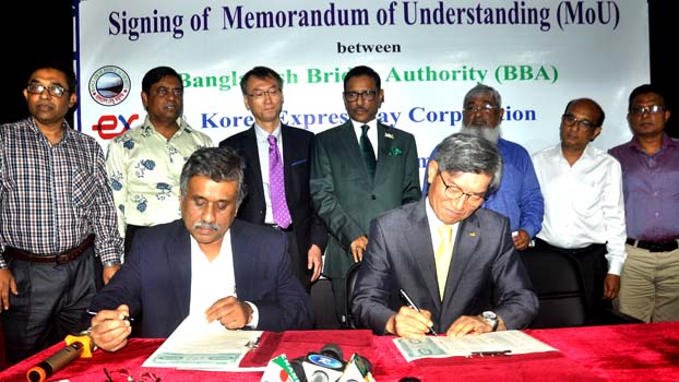 MoU for Padma Bridge toll collection