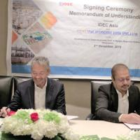 PowerPac signs MoU with French farm IDEC to develop green economic zone at Mongla.