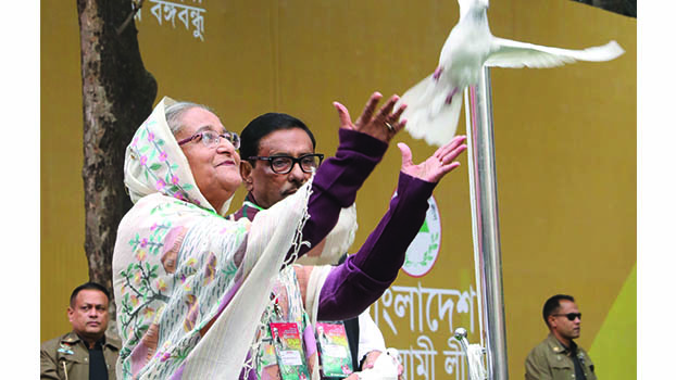 21 National council of Awami League.
