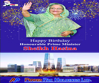 Happy Birthday to Mother of Humanity