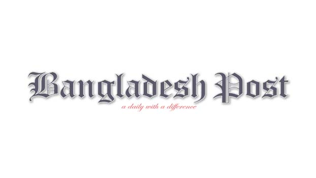 Budget to materialise Bangabandhu's dream