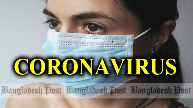 DSEX hits rock-bottom amid coronavirus scare - Bangladesh Post
